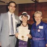 Journalism Award 1989